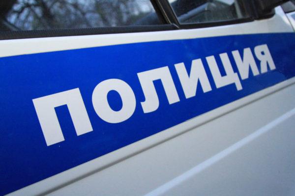 Молодые полицейские приняли Присягу сотрудника органов внутренних дел Российской Федерации